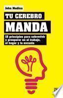 libro Tu Cerebro Manda