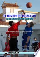 libro El Monitor De Baloncesto
