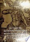 libro El Viaje De Ludovico Varthema