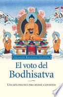 libro El Voto Del Bodhisatva