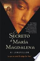 libro El Secreto De María Magdalena