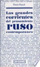 libro Las Grandes Corrientes Del Pensamiento Ruso Contemporáneo