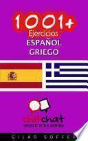 libro 1001+ Ejercicios Español   Griego