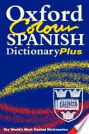 libro Oxford Color Spanish Dictionary Plus