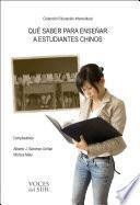 libro Qué Saber Para Enseñar